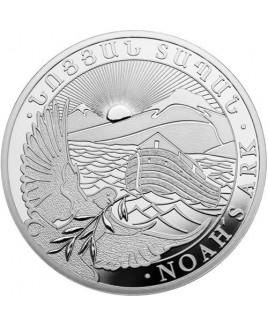 2021 Noah's Armenia 1 oz Silver Coin
